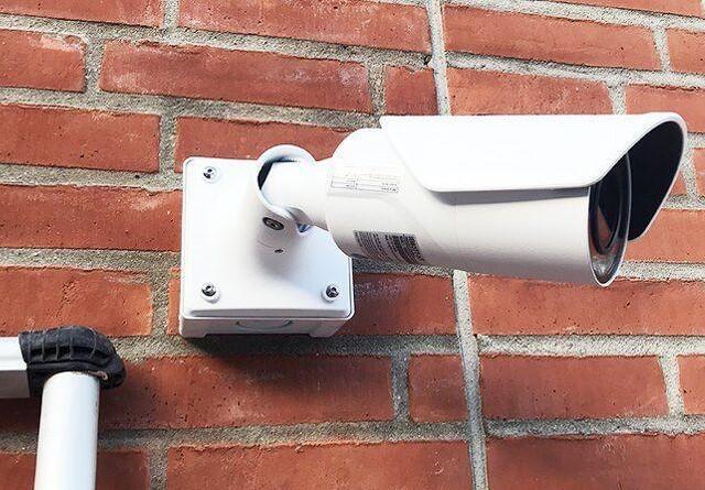 Lovpligtigt at registrere dine overvågningskameraer