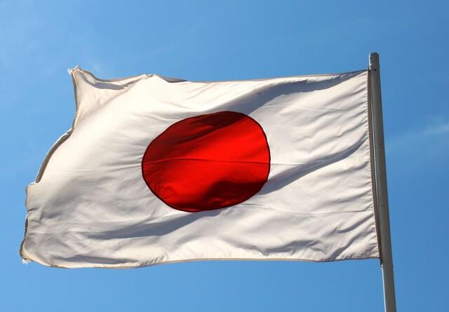 Japan ramt af klassisk svinepest