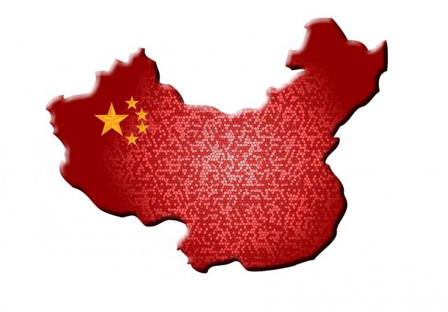 Indrømmelser fra Kina i handelsforhandlinger